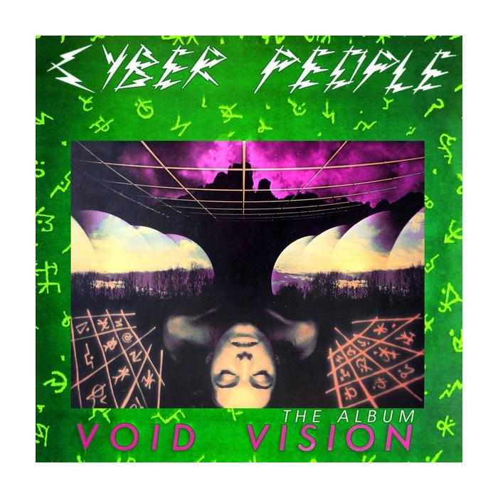 CYBER PEOPLE - VOID VISION THE ALBUM - CD